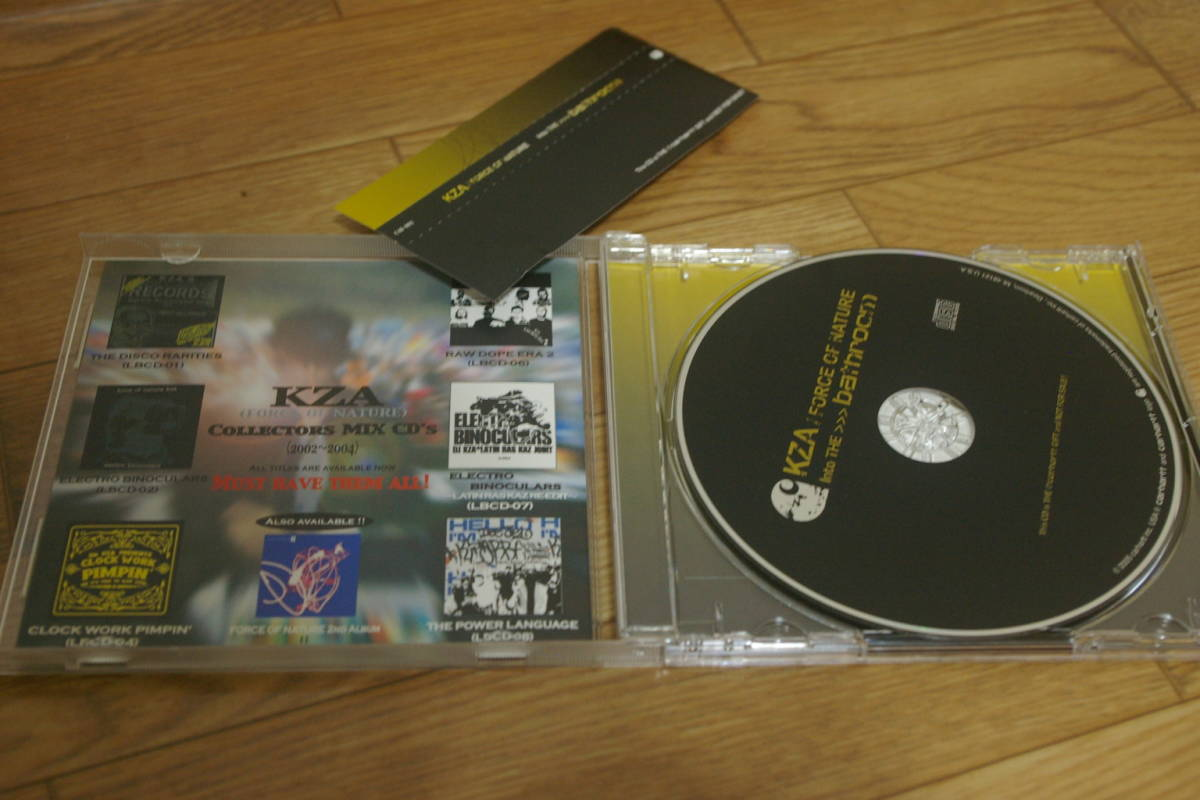 KZA / FORCE OF NATURE Into The bathroom 中古mixCD 2005 carhartt base libyus music loop hidden champion forever young カーハート _画像4