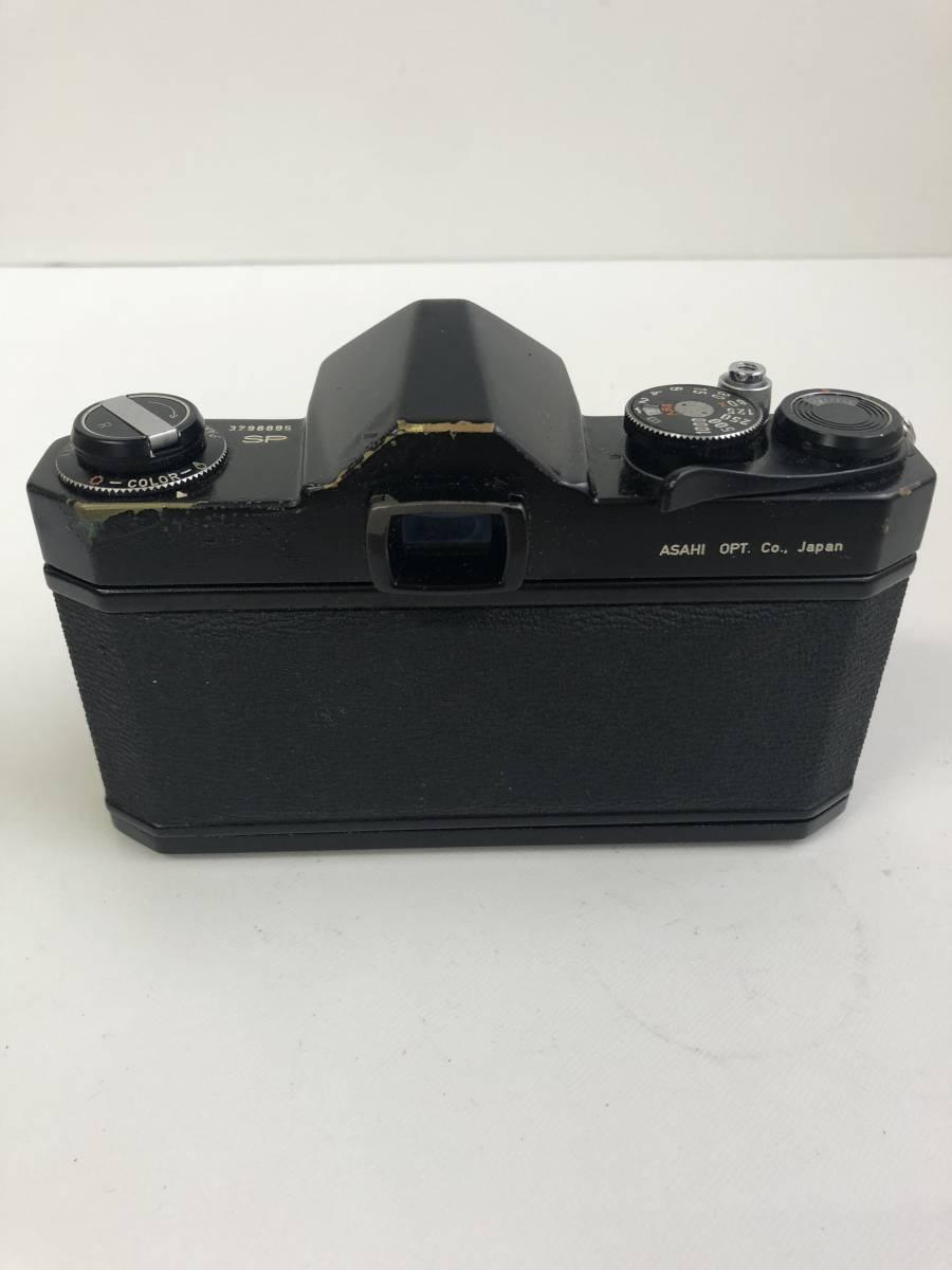 カメラ ASAHI PENTAX SPOTMATIC SP+1:1.8/55 ma1217_画像4