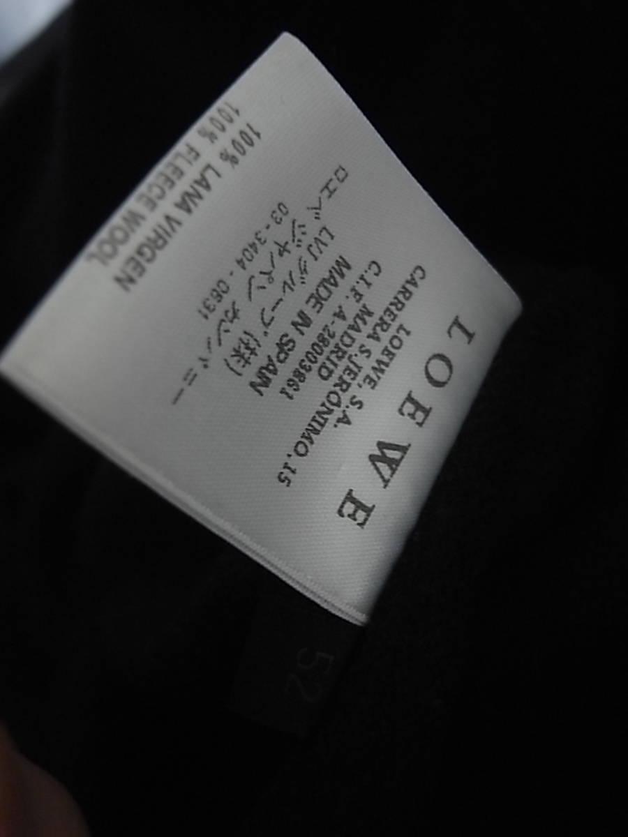 最高級 ロエベ LOEWE スペインラム ベルト付 レザー コート ウール インナー 取り外し可能 52 ブルゾン ジャケット_画像5