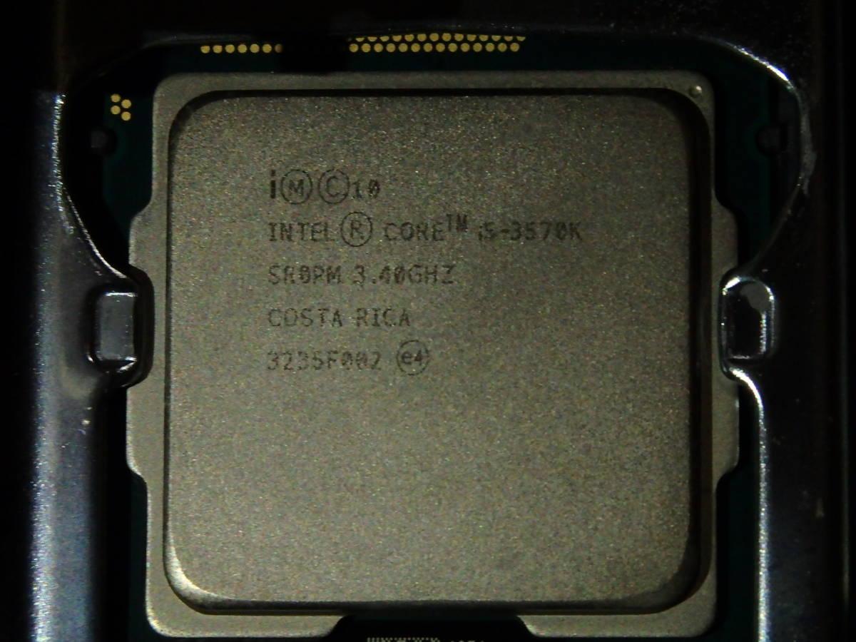 自作PC? ZALMANケース Core i5-3570K ジャンク品/部品取り _画像4
