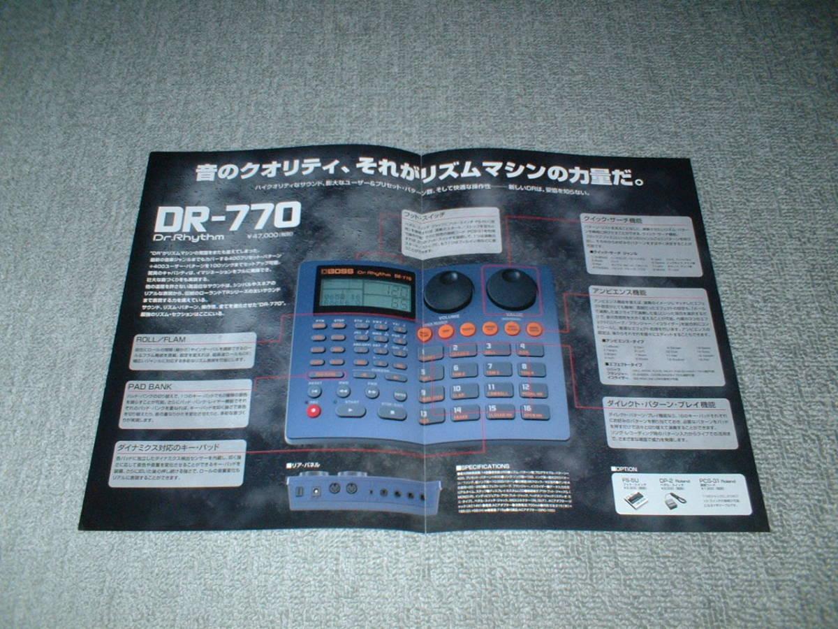 BOSS Dr.Rhythm DR-770 カタログ♪_画像2