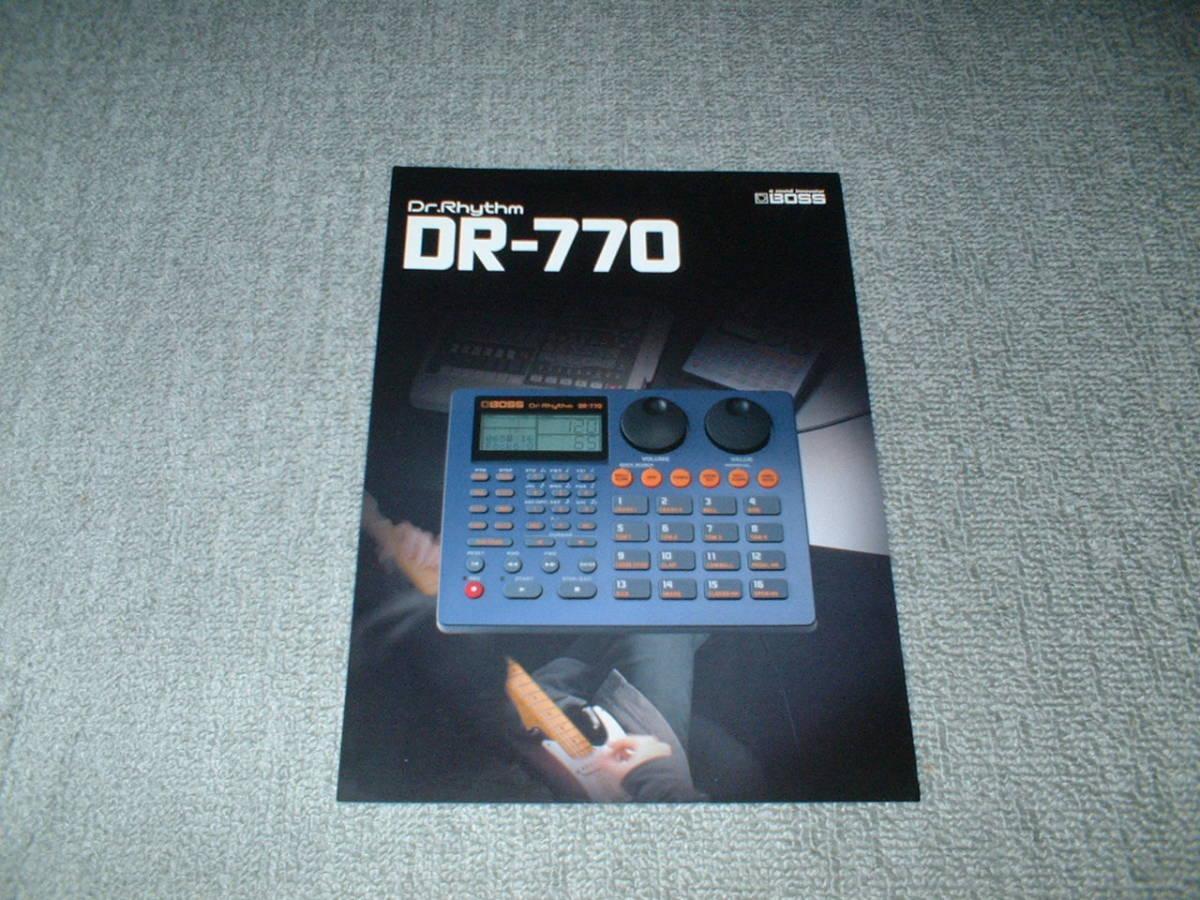 BOSS Dr.Rhythm DR-770 カタログ♪_画像1