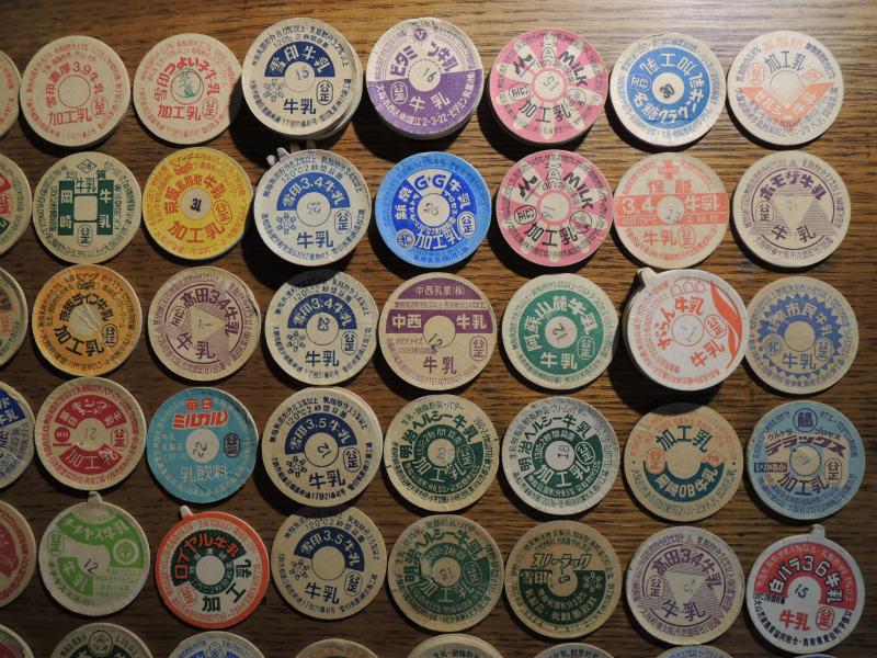 古い牛乳キャップ コーヒー牛乳 雪印 明治 森永 みき屋 チチヤス 白バラ 下呂 王様 ホモゲ_画像4