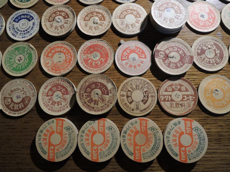 古い牛乳キャップ コーヒー牛乳 雪印 明治 森永 みき屋 チチヤス 白バラ 下呂 王様 ホモゲ_画像9