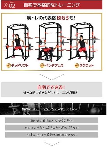 【限定一台】 パワーラック トレーニング デッドリフト ベンチプレス スクワット ベンチ チンニング バーベル ダンベル_画像3