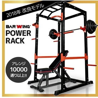 【限定一台】 パワーラック トレーニング デッドリフト ベンチプレス スクワット ベンチ チンニング バーベル ダンベル