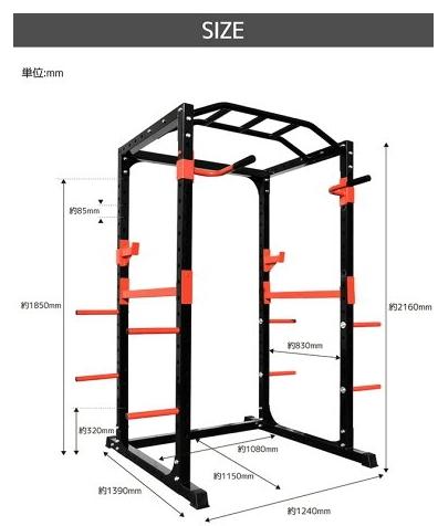 【限定一台】 パワーラック トレーニング デッドリフト ベンチプレス スクワット ベンチ チンニング バーベル ダンベル_画像5