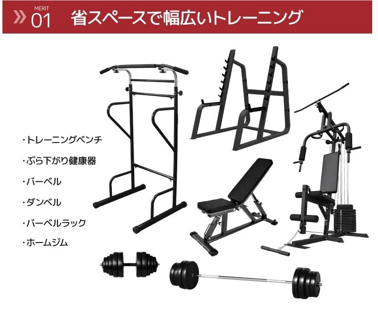 【限定数台】 最新 パワーラック トレーニング エクササイズ ベンチ ダンベル バーベル デッドリフト スクワット_画像2