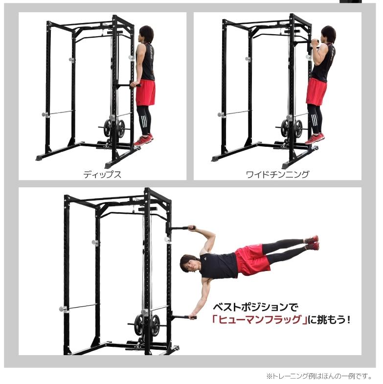 【限定数台】 最新 パワーラック トレーニング エクササイズ ベンチ ダンベル バーベル デッドリフト スクワット_画像10