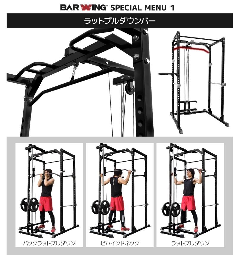 【限定数台】 最新 パワーラック トレーニング エクササイズ ベンチ ダンベル バーベル デッドリフト スクワット_画像7