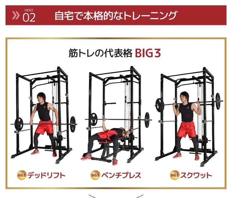 【限定数台】 最新 パワーラック トレーニング エクササイズ ベンチ ダンベル バーベル デッドリフト スクワット_画像5