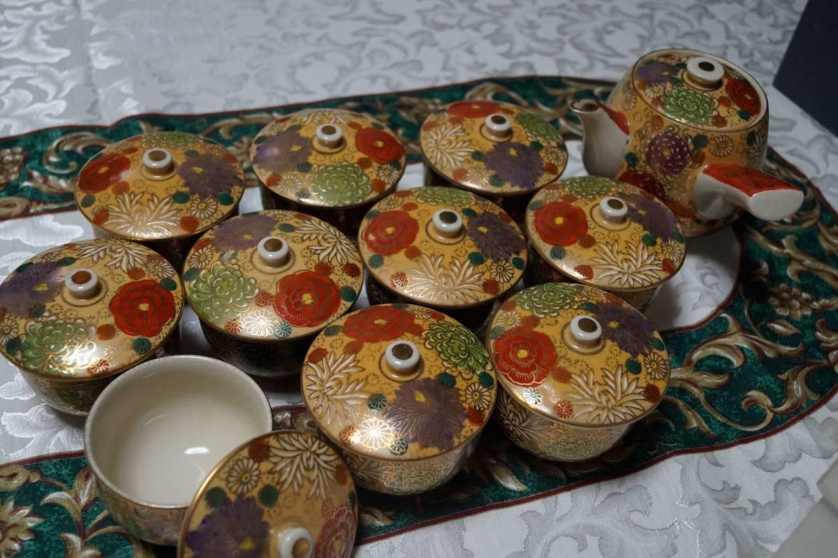 九谷焼 蓋つき湯呑茶わん10客と急須セット