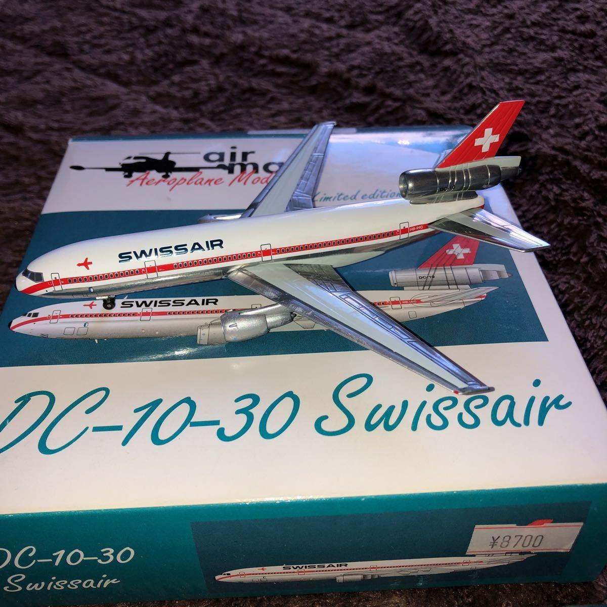 送料込み!スイス航空 DC-10-30 ダイキャスト / エアメール製 限定モデル_画像4