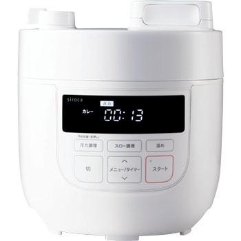 ★新品・未使用 シロカ (siroca) 電気圧力鍋 SP-D131(W) 送料無料★2