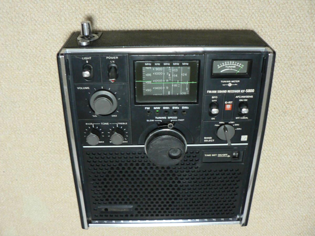 SONY ICF-5800 2台 受信可 電池OK ANT先端NG SANYO RP7700 電源OK 受信確認 音出ず 社外ACアダプタ ジャンク扱い_画像7