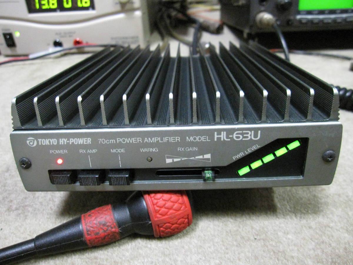Tokyo high power TOKYO HY-POWER HL-63U 430MHz linear