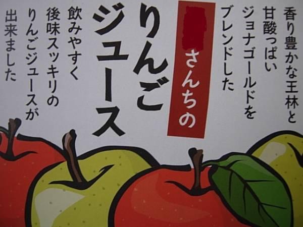 りんごジュース 1リットル 6本 果汁100% 甘さ控えめ_画像2
