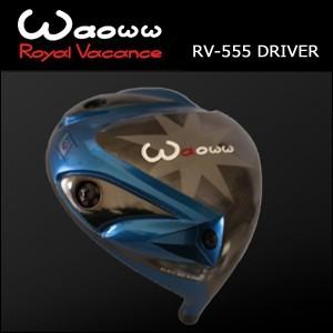 Golfoo◆組立工賃込・送料無料◆Waoww ワオ RV-555 ドライバー ブラック_画像1