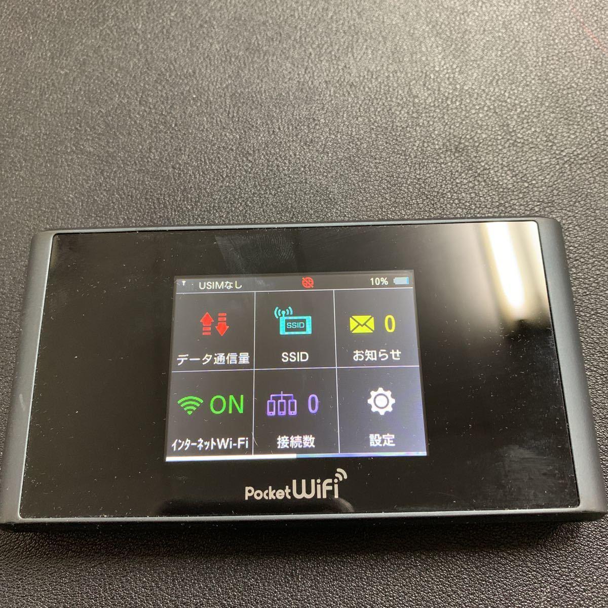 softbank Pocket Wifi 304ZT _画像3