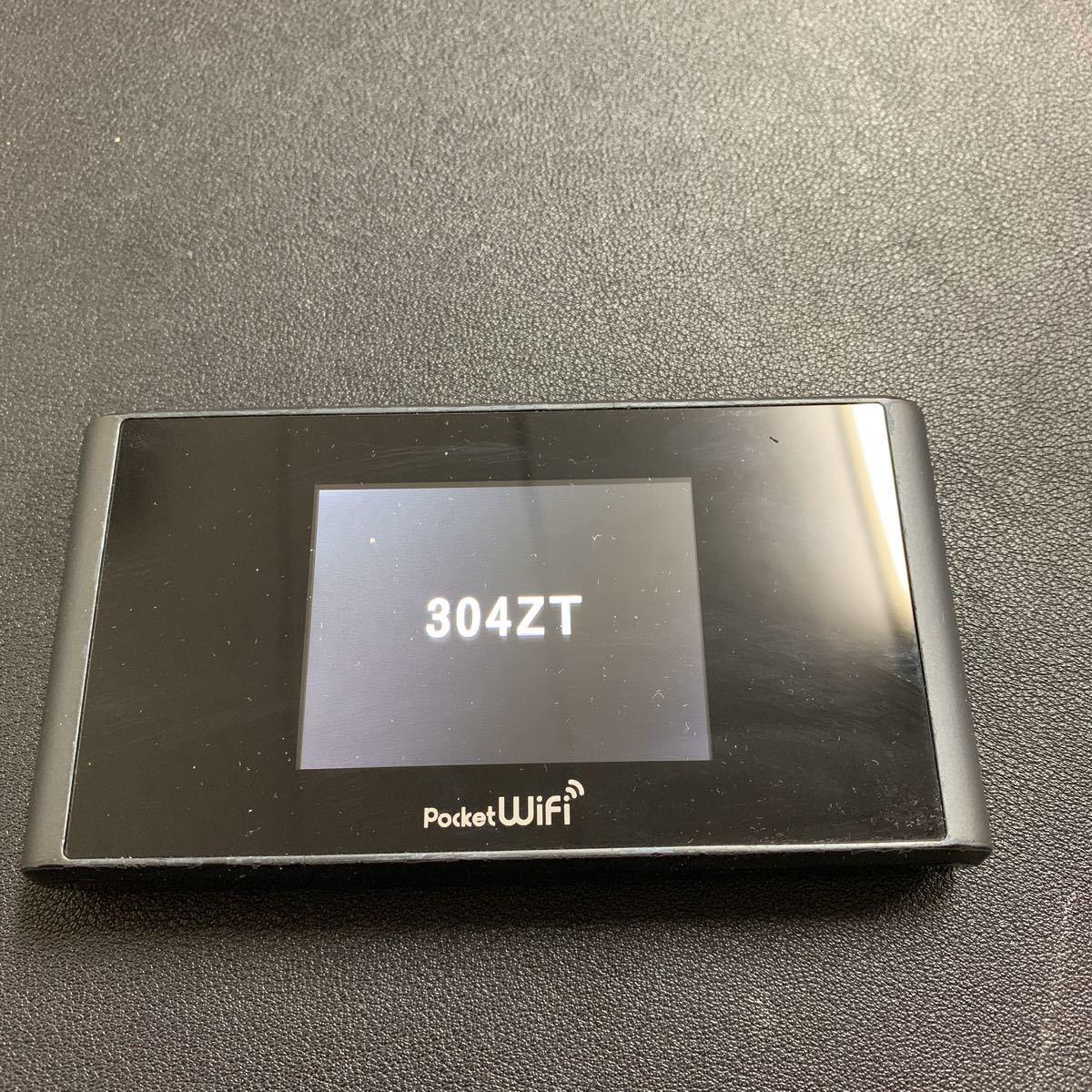 softbank Pocket Wifi 304ZT