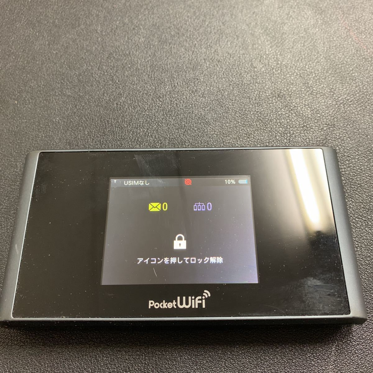 softbank Pocket Wifi 304ZT _画像2