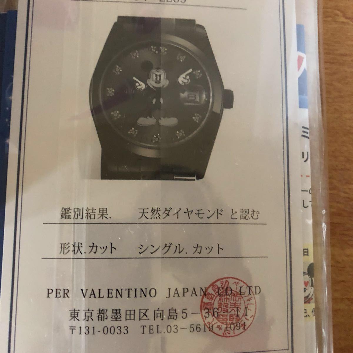 超プレミアム 世界限定モデル ミッキーマウス ダイヤモンド13石 腕時計 ロレックスタイプ ブラック未使用品 豪華オマケ付き_画像4
