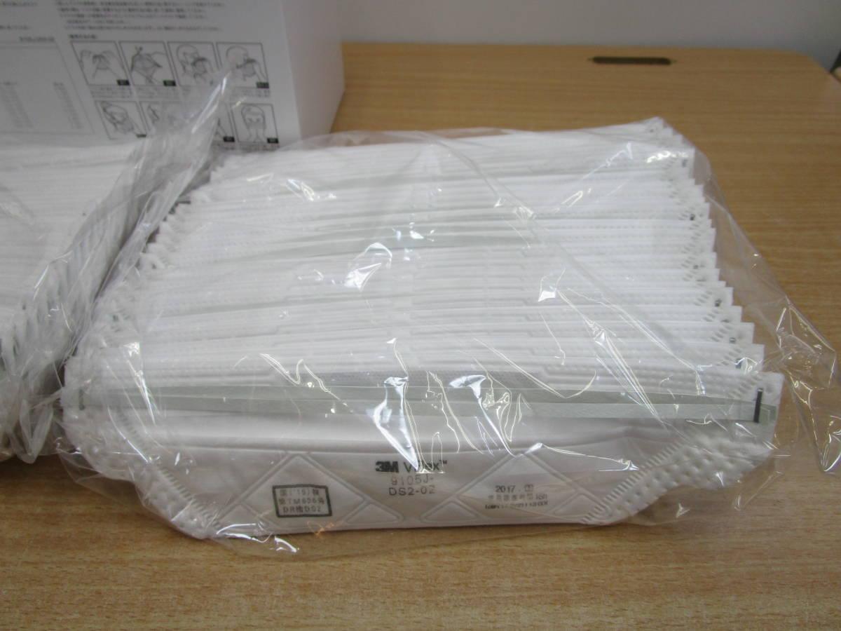 E413★3M Vフレックス 防じんマスク 9105J-DS2 レギュラーサイズ 50枚入り ほこり 防塵 マスク★未使用品_画像3