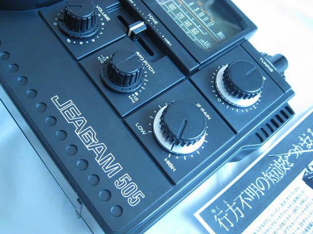 BCL 極上品 三菱 ジーガム505(JP-505) JEAGAM505 完全動作調整済品 レアモノ 短波重装備 高感度高性能 昭和トランジスタラジオ_画像5