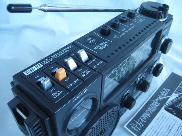 BCL 極上品 三菱 ジーガム505(JP-505) JEAGAM505 完全動作調整済品 レアモノ 短波重装備 高感度高性能 昭和トランジスタラジオ_画像3