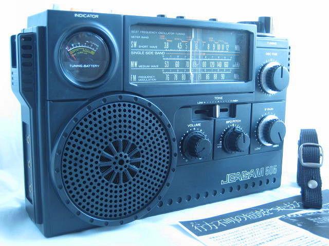 BCL 極上品 三菱 ジーガム505(JP-505) JEAGAM505 完全動作調整済品 レアモノ 短波重装備 高感度高性能 昭和トランジスタラジオ