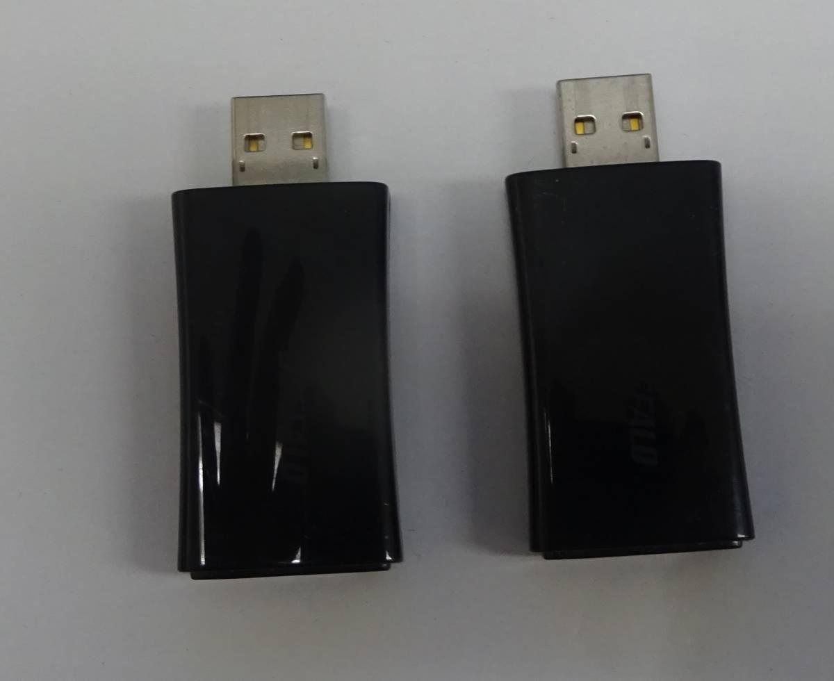 11n対応 USB2.0用無線子機 WLI-UC-G301N 中古2個