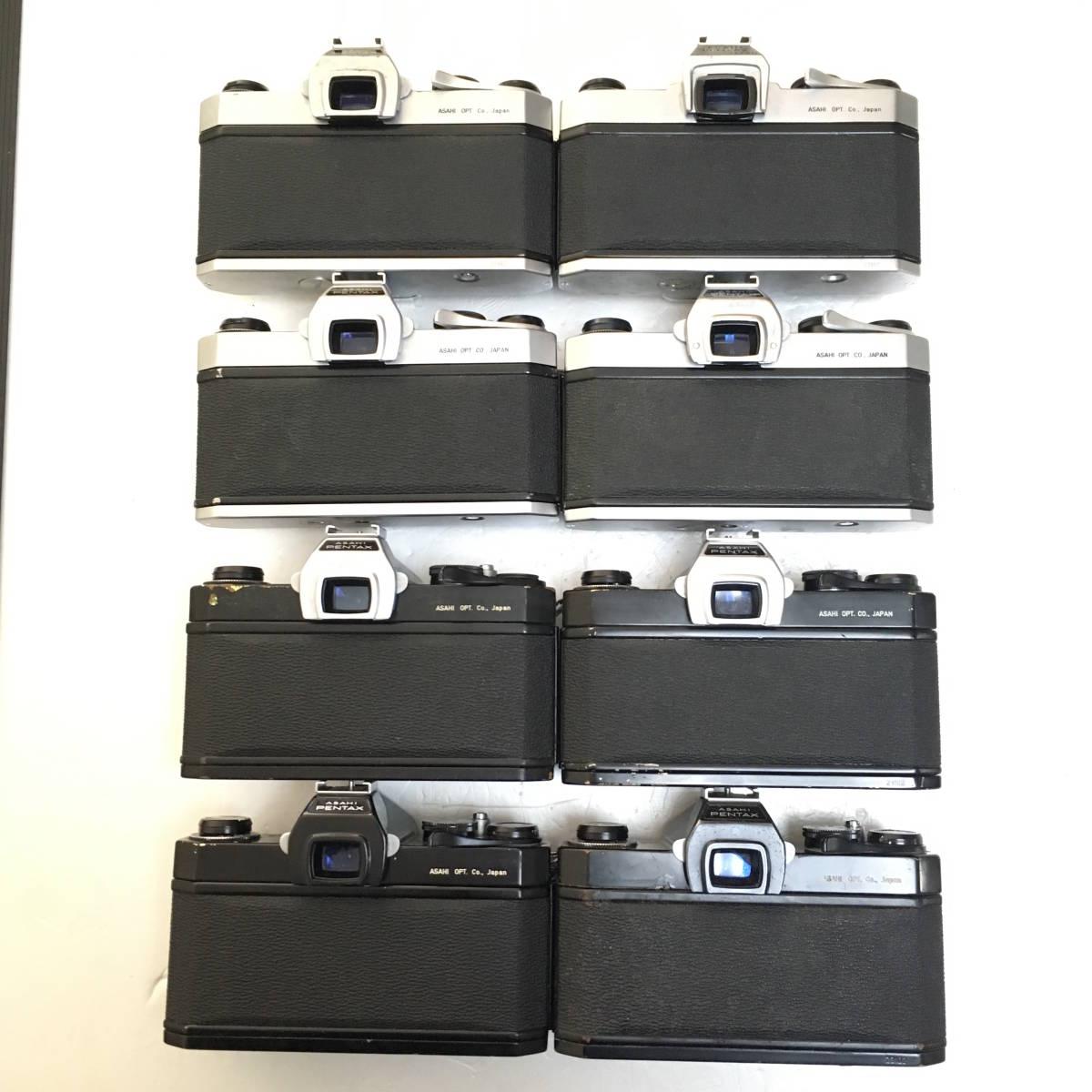 大好評! M42マウントカメラ 豪華24台セット 全てPENTAXです。 SP,SP2,SPF,SV,ES2等沢山_画像5