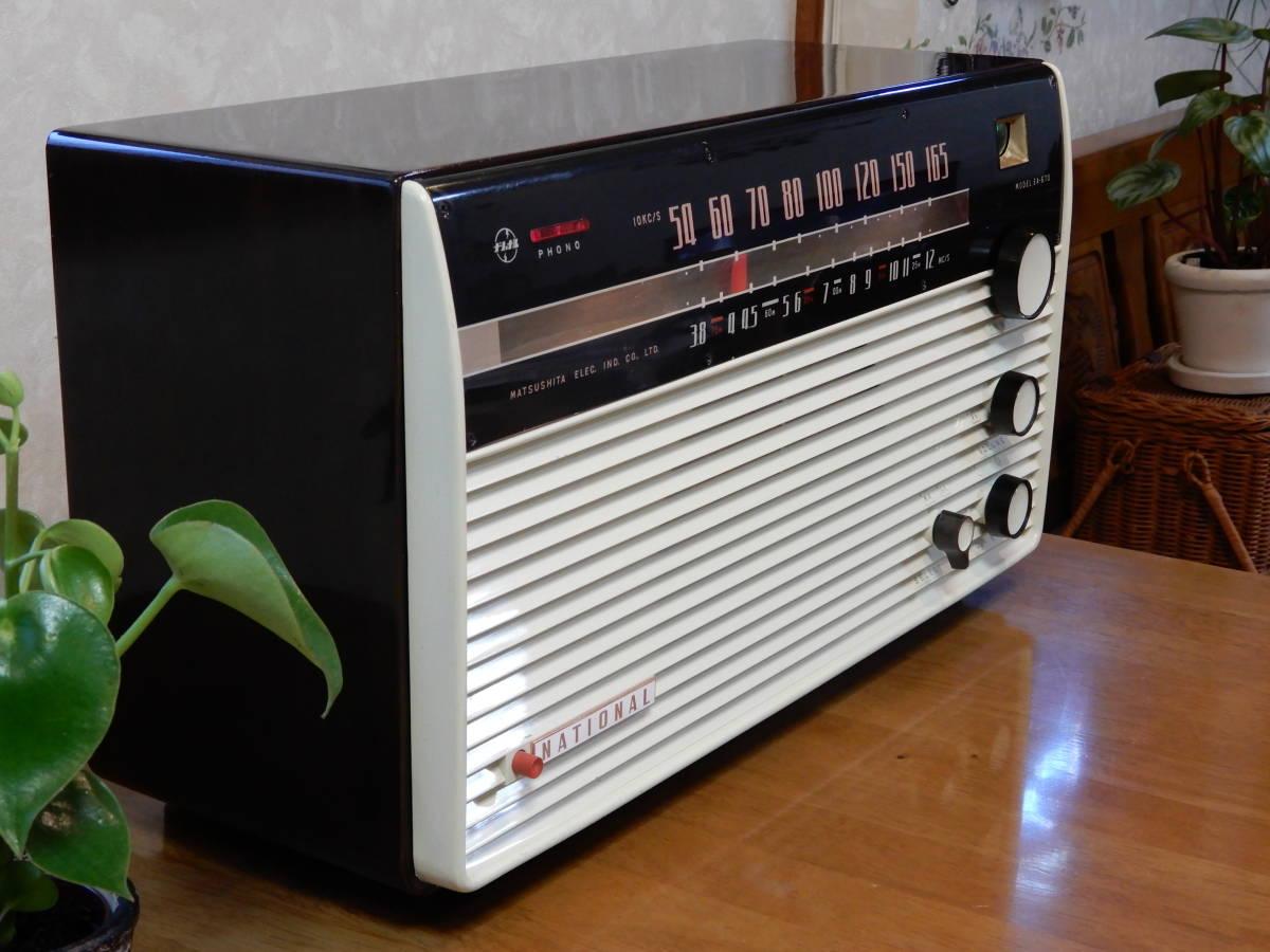 真空管ラジオ ナショナル EA-670型 【整備済】_画像2