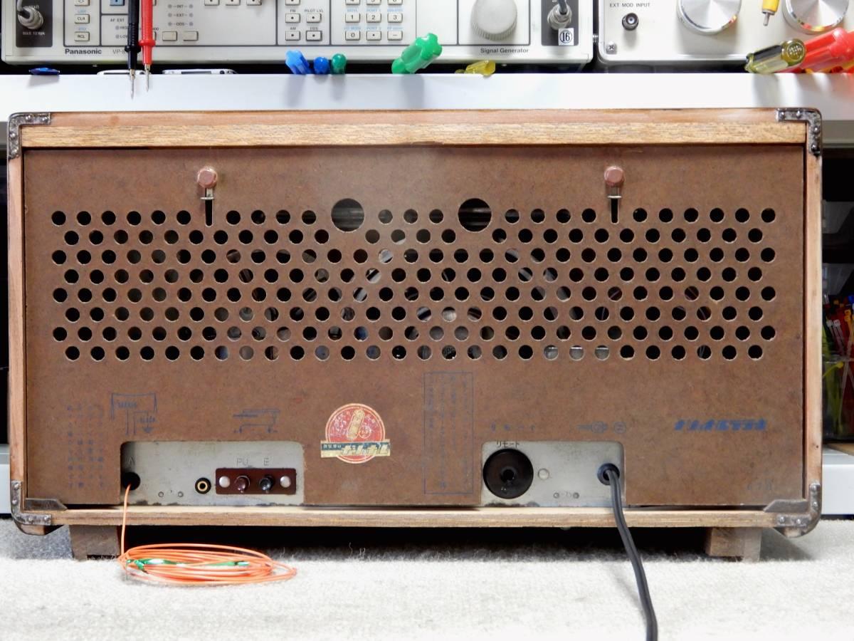 真空管ラジオ ナショナル EA-670型 【整備済】_画像9