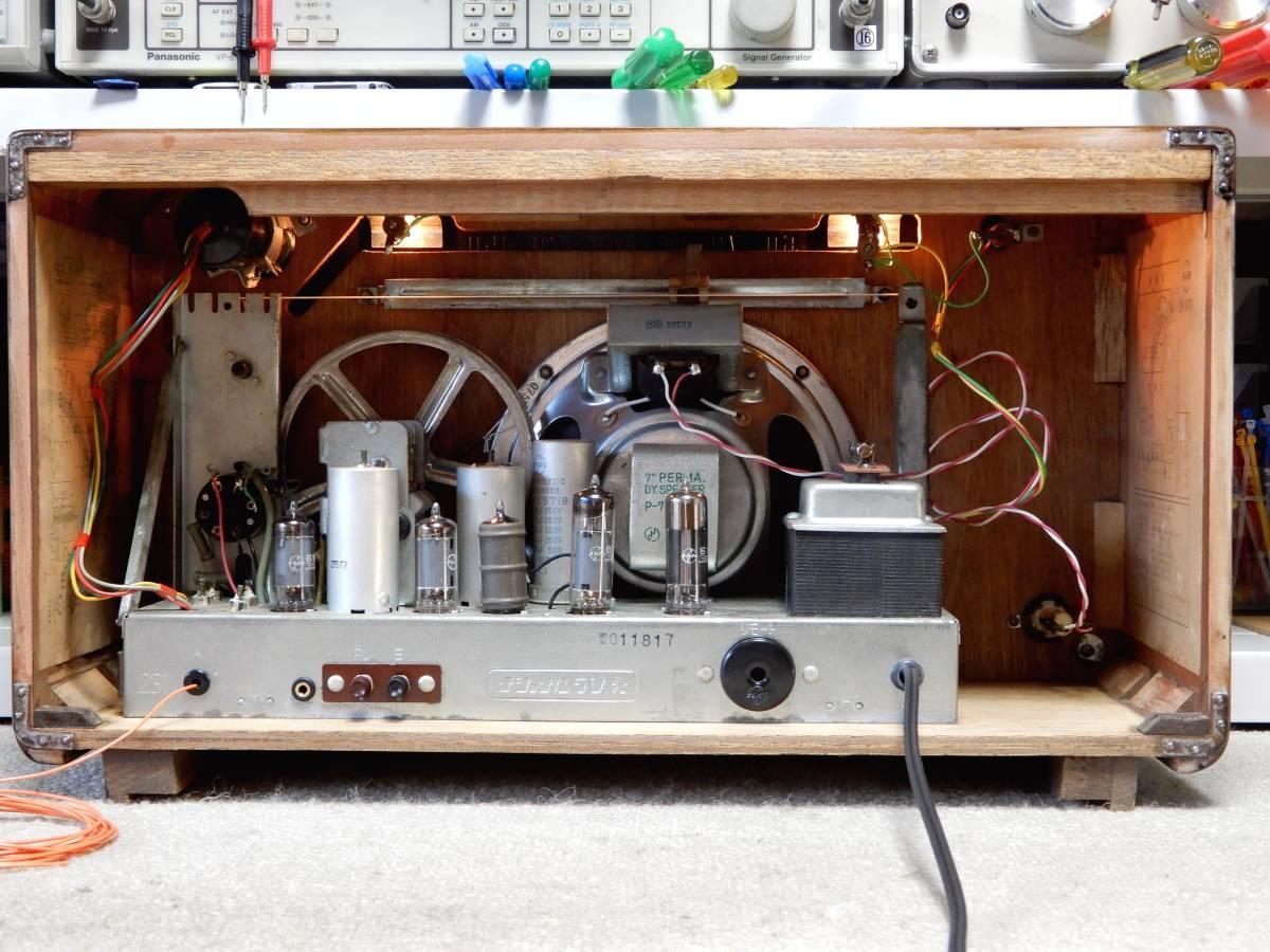 真空管ラジオ ナショナル EA-670型 【整備済】_画像10