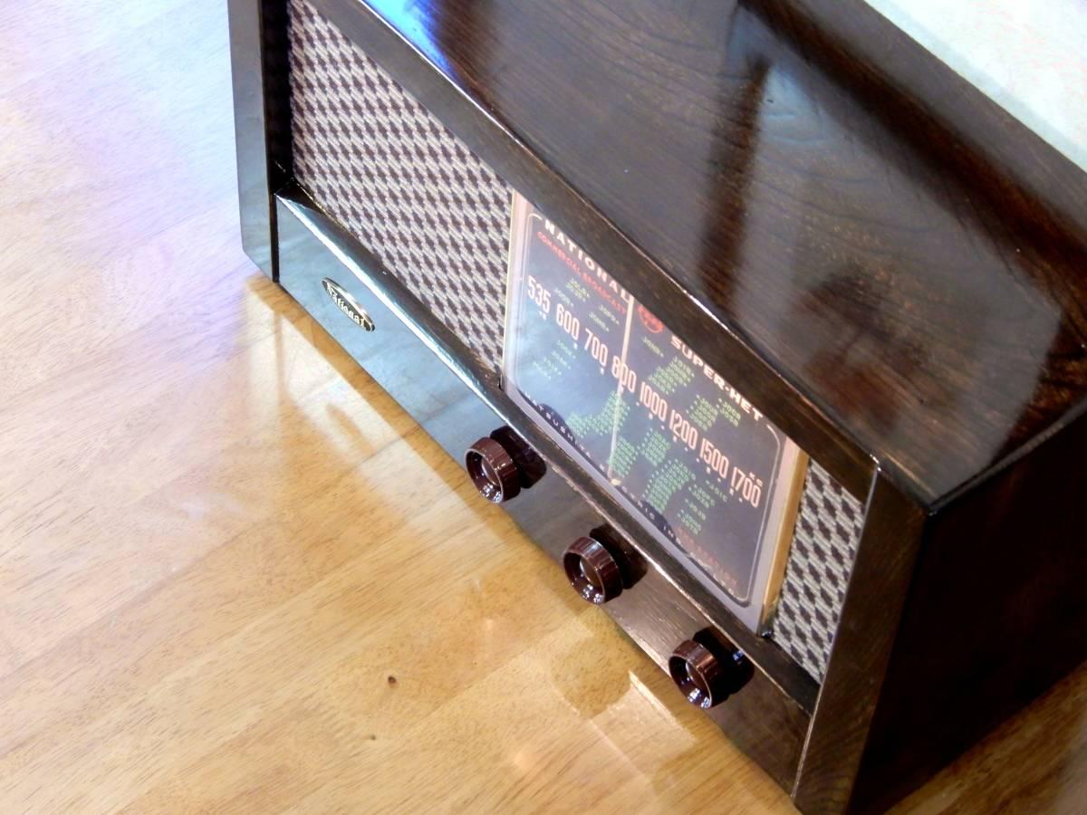 真空管ラジオ ナショナル QS-600型 【整備済】_画像3