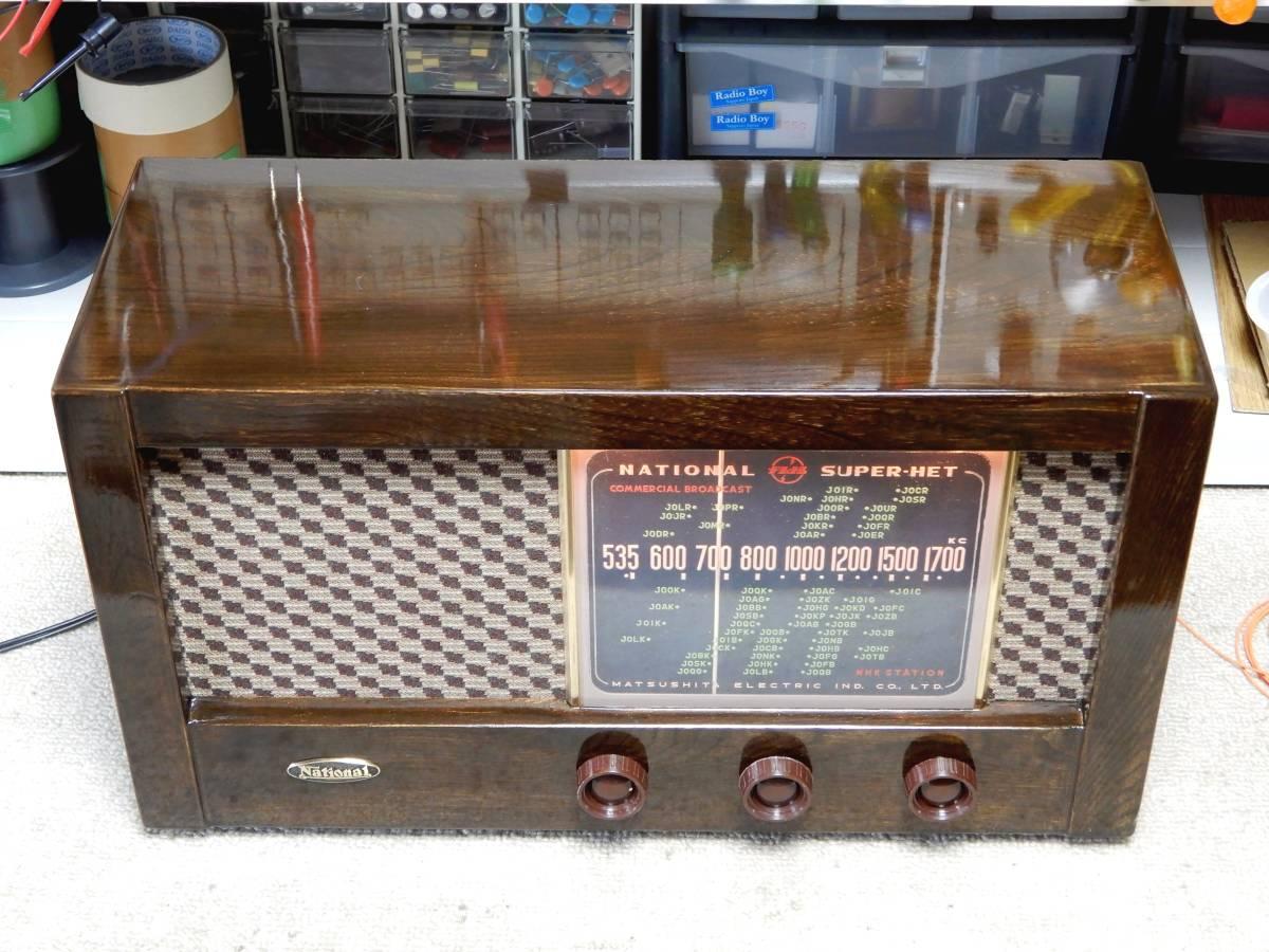 真空管ラジオ ナショナル QS-600型 【整備済】_画像4