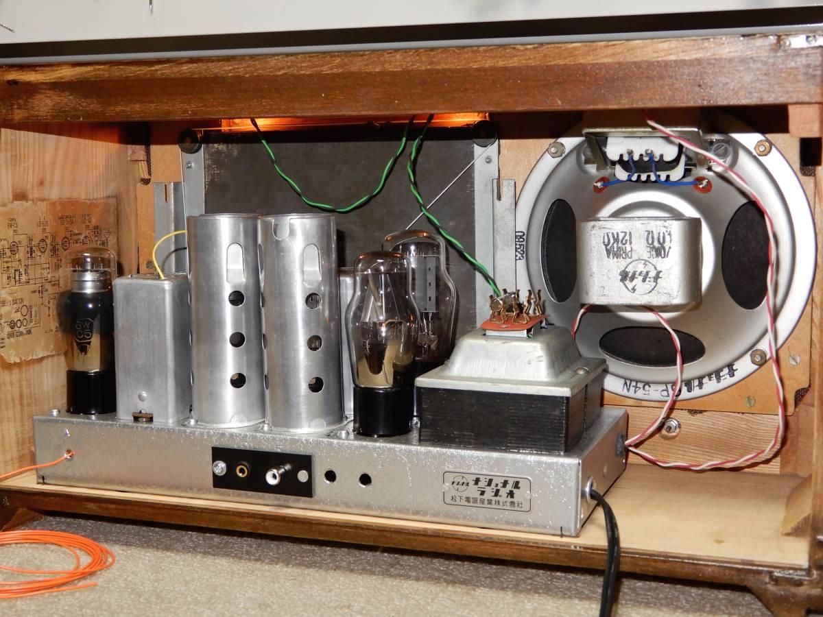 真空管ラジオ ナショナル QS-600型 【整備済】_画像10