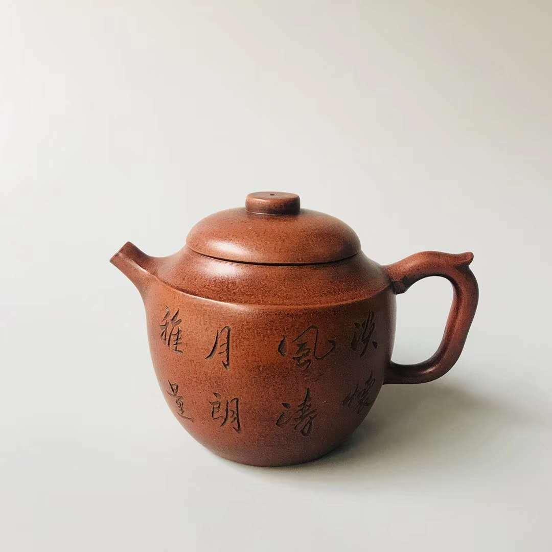 友人委託販売 紫砂製 茶壺 酒壺 急須 茶道具 煎茶道具 稀少