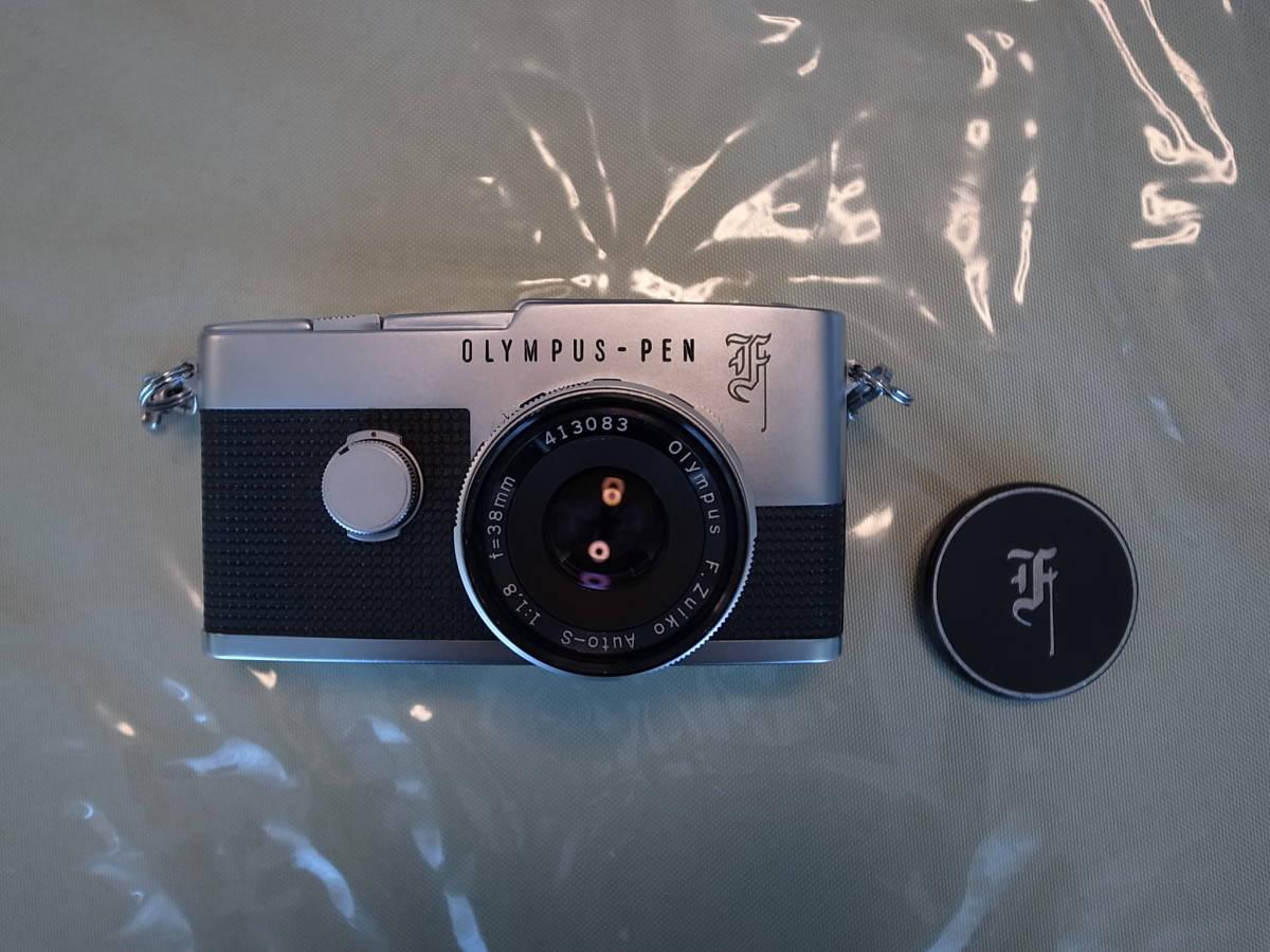 ★初期型★ オリンパス ペンF ズイコー 38mm F1.8付き OLYMPUS PEN-F PEN zuiko 38mm F1.8 _画像9