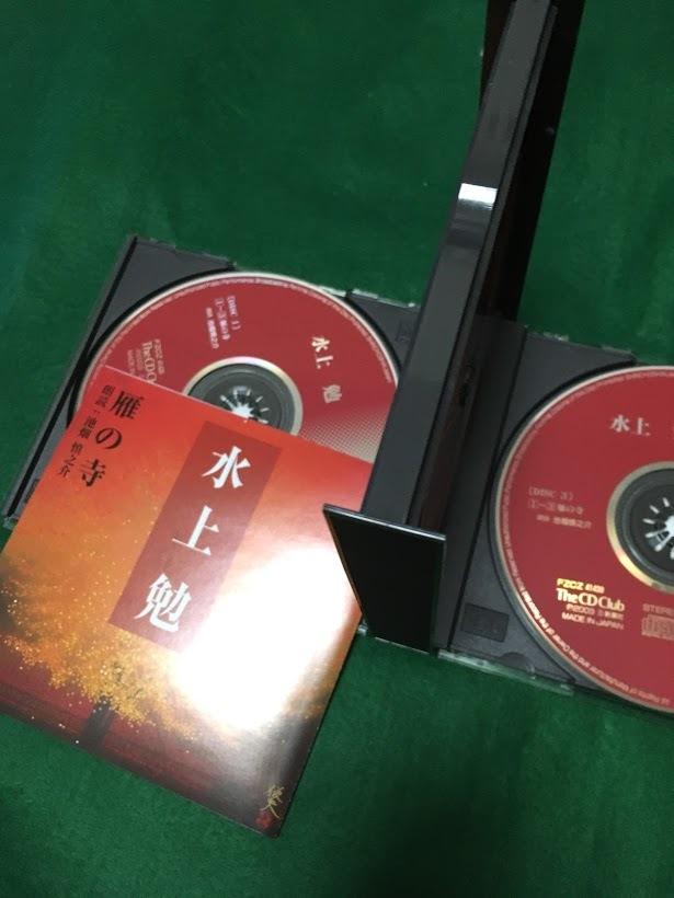 朗読 雁の寺 : 水上勉 / 池畑慎之介朗読(CD2枚組)新潮社 20190115_画像2