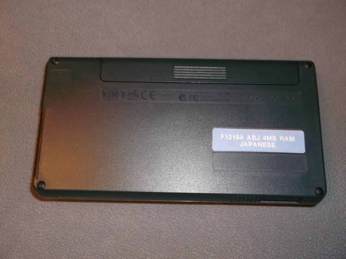 保存品☆Palmtop PC HP200LX(F1216A ABJ) 4MB RAM_画像4