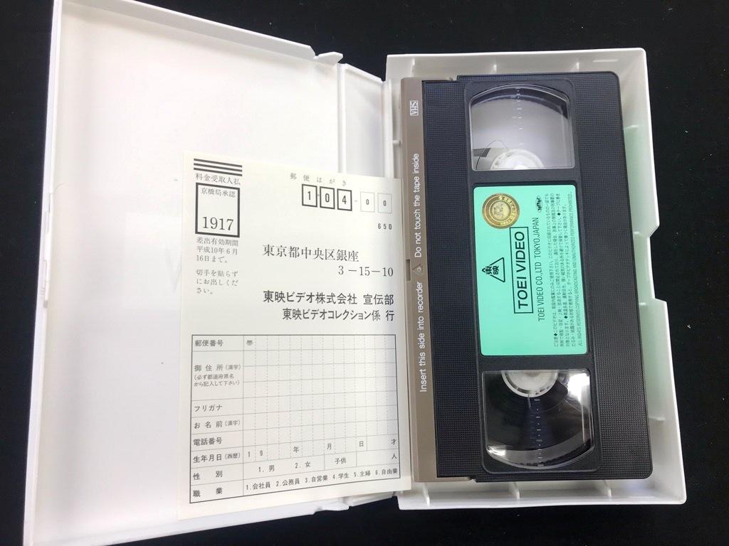 若さま侍捕物帖 黒い椿 キャスト:大川橋蔵 丘さとみ  形式: VHSビデオ カラー:94分 中古品  保存品_画像5