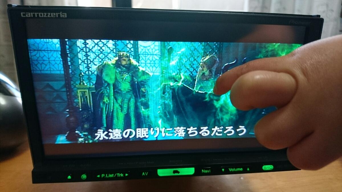 2012年度版 AVIC-HRZ990 DVD フルセグ 走行中視聴可能 美品 リモコン付き 作動確認済み_画像4