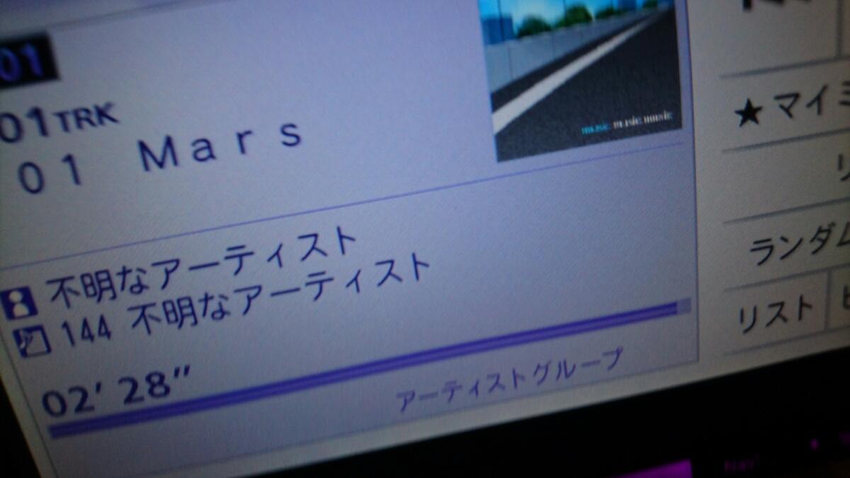 2012年度版 AVIC-HRZ990 DVD フルセグ 走行中視聴可能 美品 リモコン付き 作動確認済み_画像5