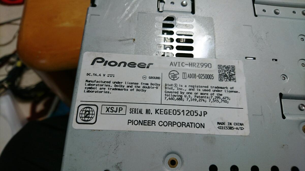2012年度版 AVIC-HRZ990 DVD フルセグ 走行中視聴可能 美品 リモコン付き 作動確認済み_画像7