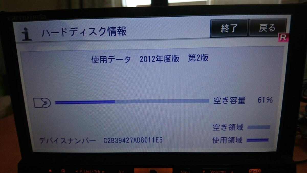 2012年度版 AVIC-HRZ990 DVD フルセグ 走行中視聴可能 美品 リモコン付き 作動確認済み_画像2