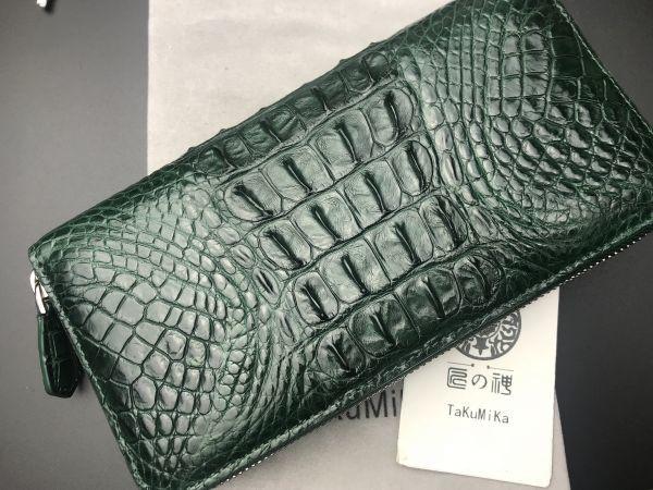 極上※希少色※クロコダイル 背革使用ラウンドファスナー長財布 本物保証 品質S級 一枚革