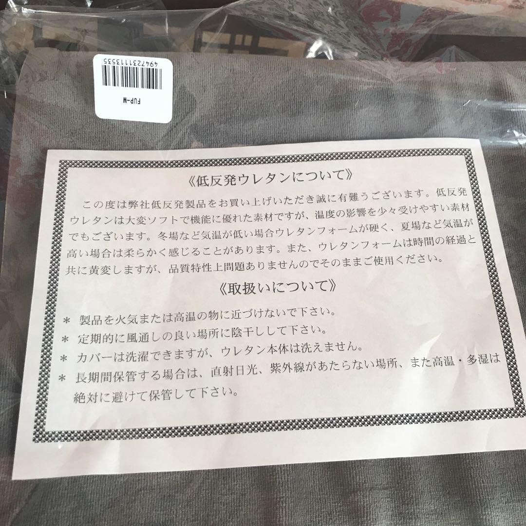 1円スタート!福袋 福箱 ビックカメラ 抽選当選品 マクラ 枕_画像3
