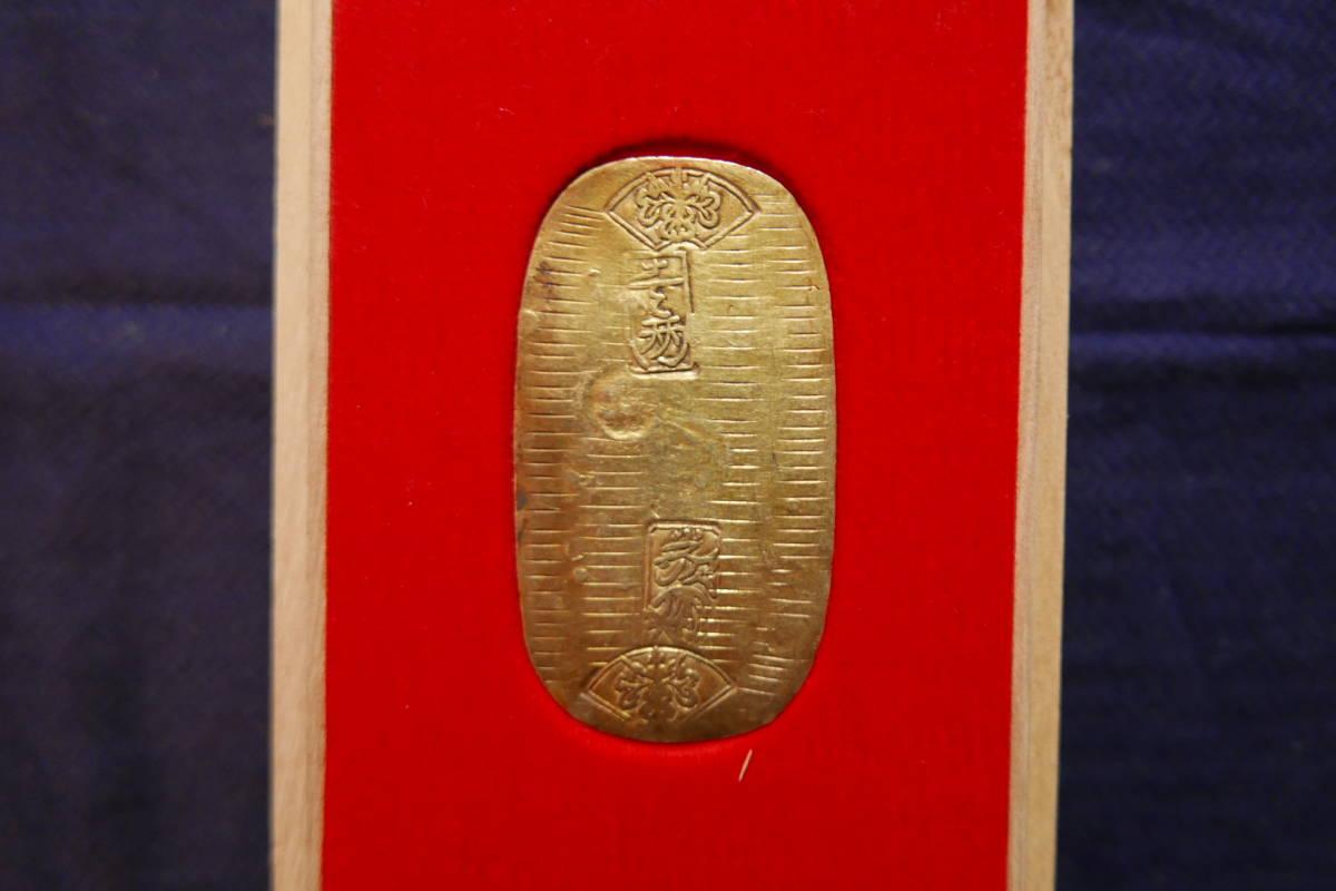 コレクター様必見の、今人気沸騰中の江戸期、元文小判(真文小判)の≪七福小判、馬神≫の美品の古銭屋鑑定済みの出品です。